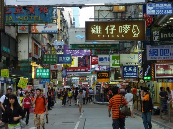 Mocht je een bestemming zoeken met variatie, dan is Hong Kong een hele goede keuze. Hong Kong in 10 woorden: Natuur, Cultuur, Luxe, Winkelen, Eten, Strand, Rust, Religie, Vrijheid en Vriendelijk. En over welke andere stad kun je dit allemaal nu zeggen?