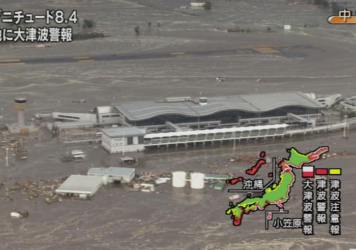 Vliegveld noord-oosten van Japan overstroomd na tsunami