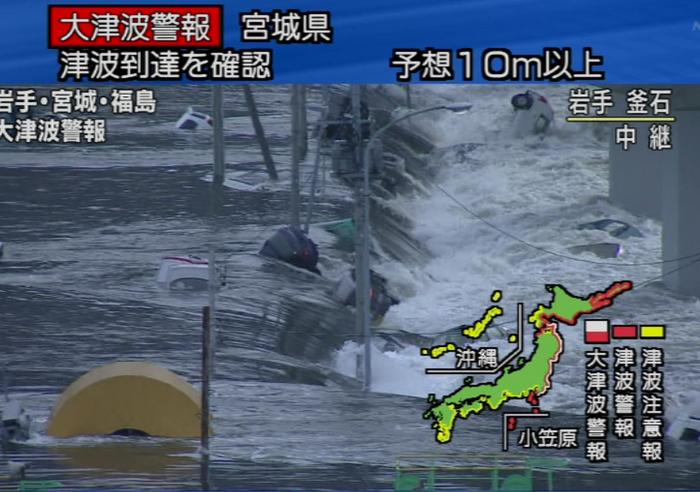Overstromingen ten gevolge van de aarbeving in Japan
