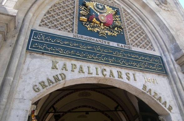 Kapali Carsi kapisi, de Grand Bazaar, Istanbul