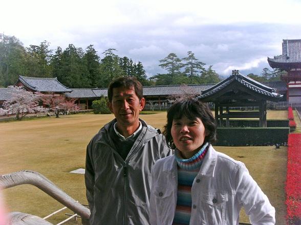 Mijn vrienden Hiroshi en Megumi