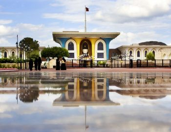 Inspiratie: reisfoto's Oman