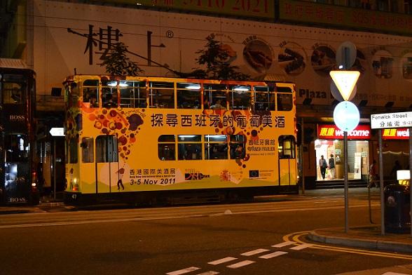 dubbeldekkertram hongkong
