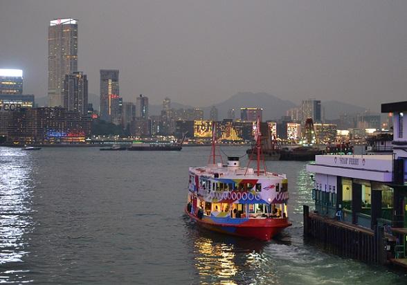 Star Ferry Hongkong Island