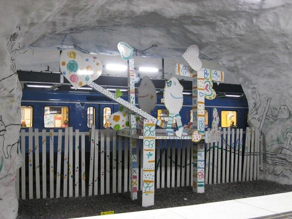 Stockholm metro Hallonbergen