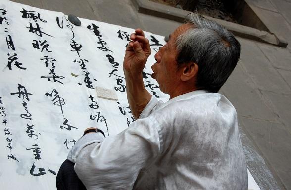 Ontmoeting met kaligraaf mr. Zeng, Xi'an