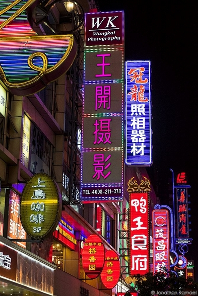 Foto door Jonathan Ramael, Shanghai.