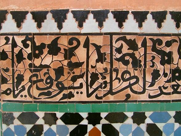marokko-reis