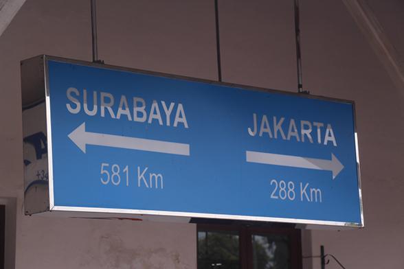 Trein Java