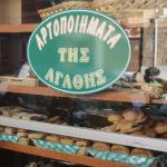 Vijf tips voor een citytrip Athene