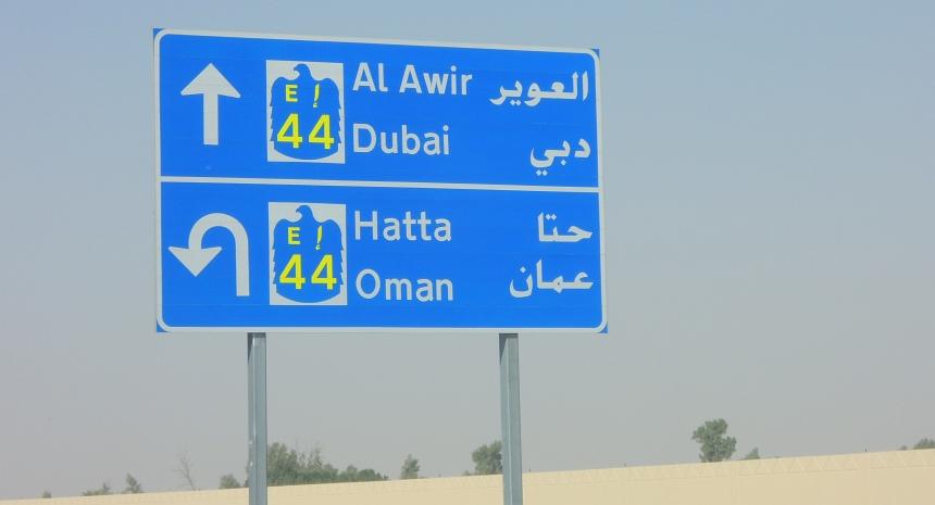 Dubai - Oman is maar een paar uur rijden.