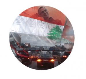 Boek over Libanon