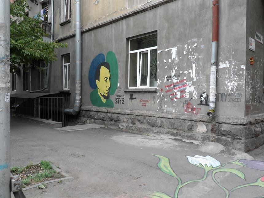 Staatkunst in Yerevan