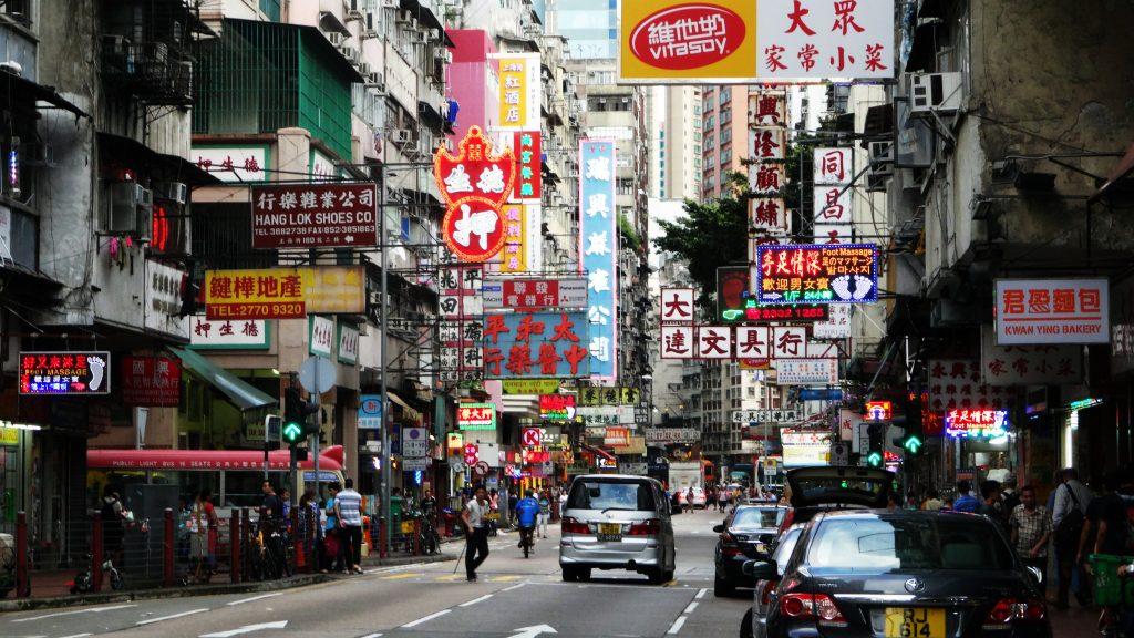 Mongkok, de drukst bevolkte wijk ter wereld