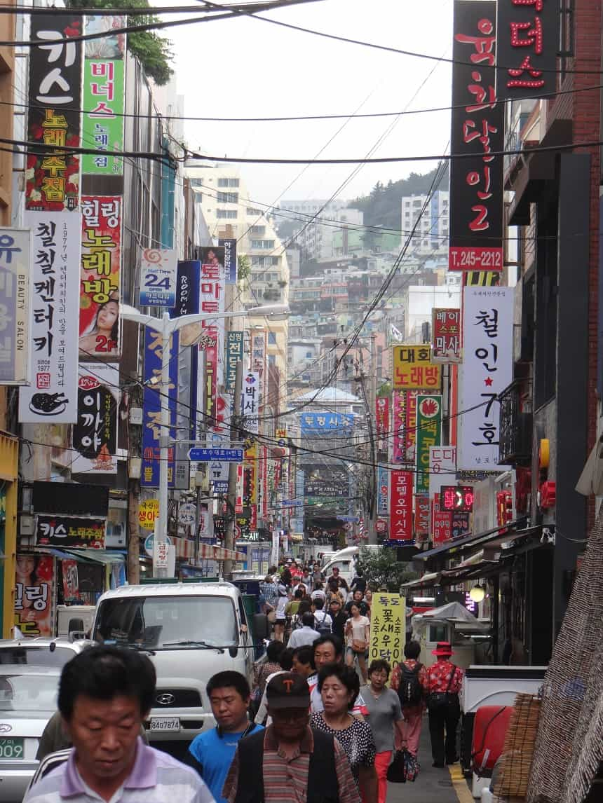 foto's seoul