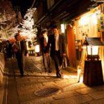 Wonen en werken in Japan