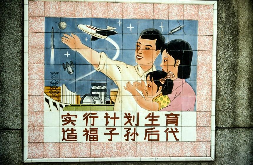 De toekomst van China in 1992