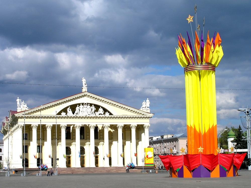 Minsk, Dag van de Overwinning