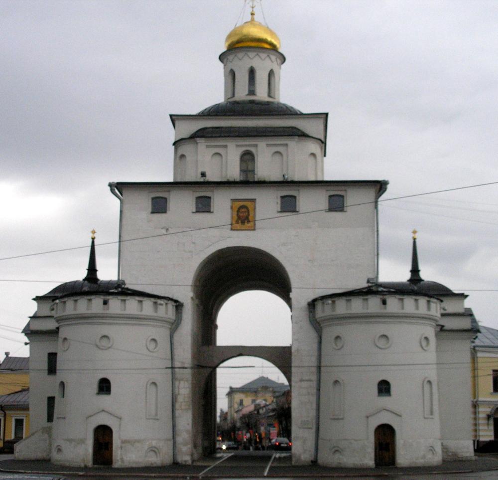 Gouden poort in Vladimir