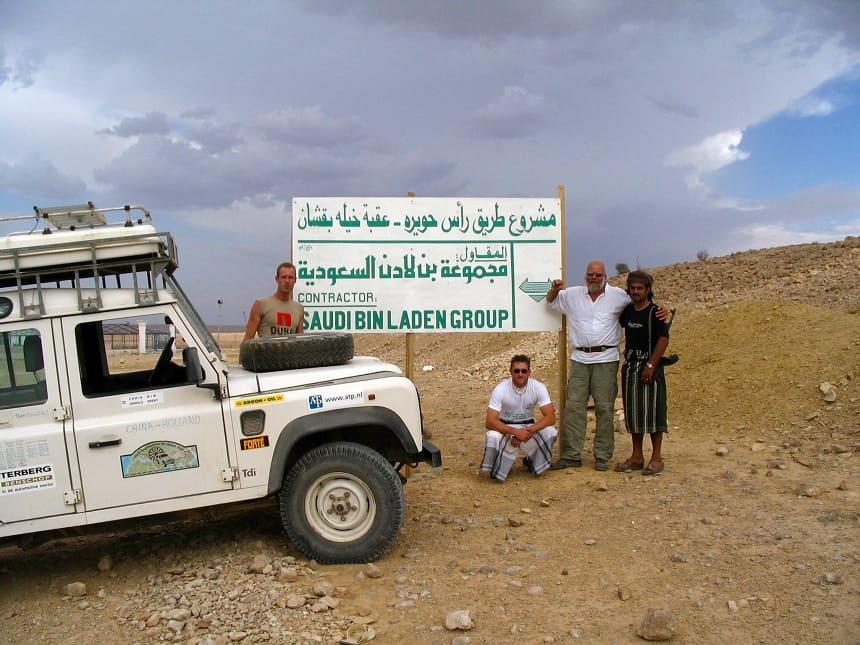 Team 13 Jemen
