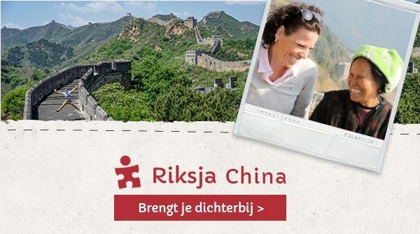 riksja china
