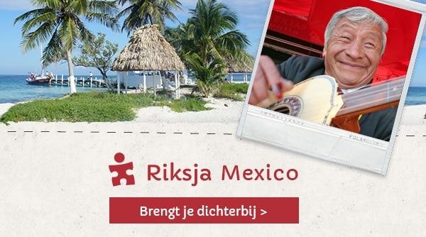 riksja mexico