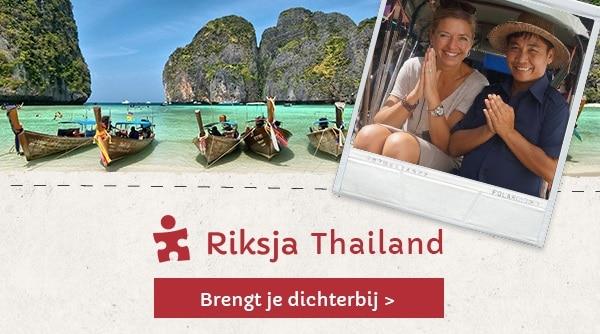 riksja thailand