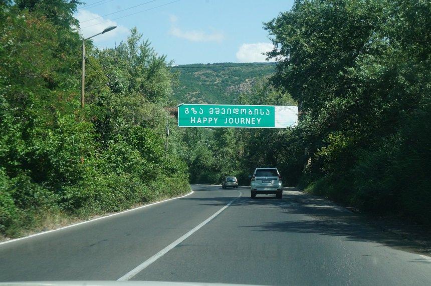 Start Georgian Military Highway