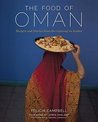 Food of Oman