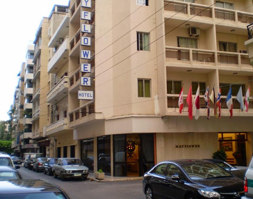 Mayflower Hotel Beiroet
