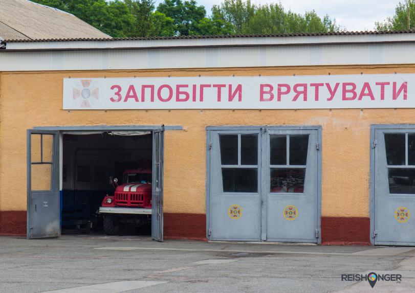 Chernobyl Town is de uitvalsbasis voor de brandweer