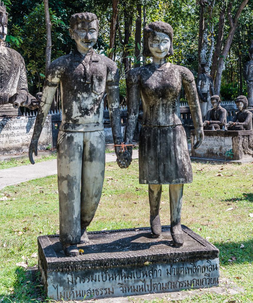 De pubertijd in de beeldentuin van Nong Khai
