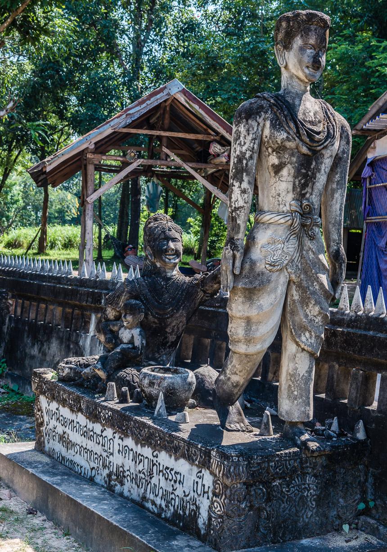 Het vertrek van de geest de beeldentuin van Nong Khai