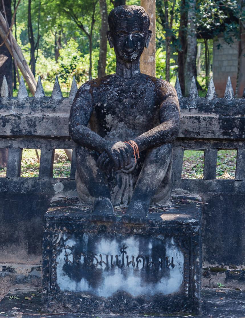 Armoede in de beeldentuin van Nong Khai