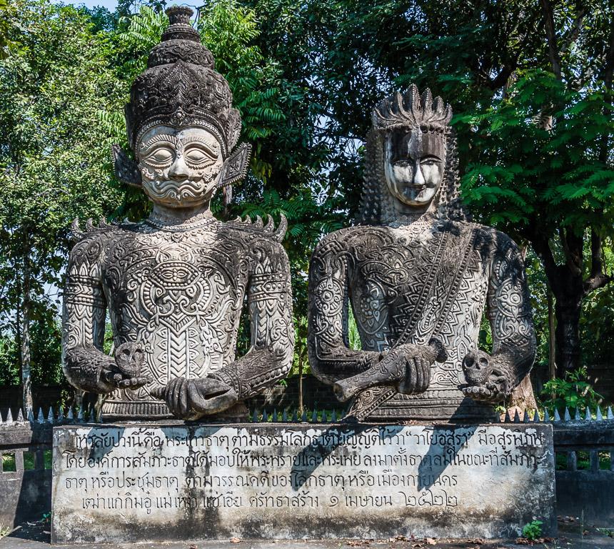 Wind, Chi, Prana ofwel de adem van het leven in de beeldentuin van Nong Khai