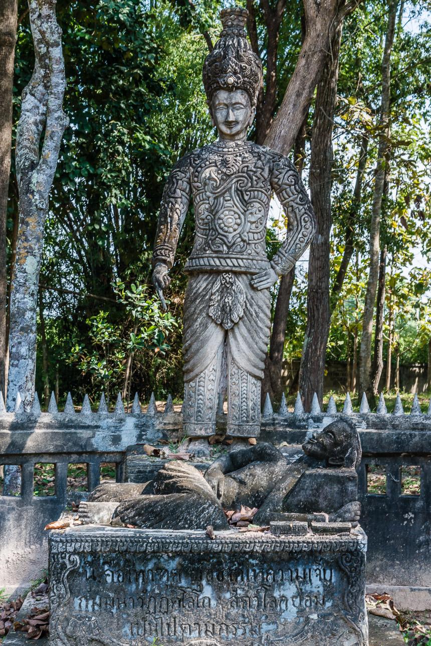 Beeld van de ziekte in de beeldentuin van Nong Khai
