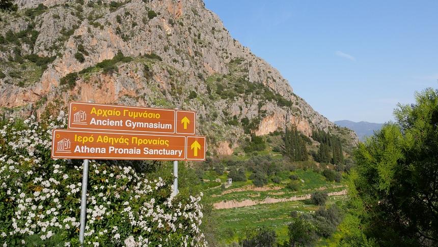 Delphi ligt in de bergen, waar in maart nog wordt geskied!