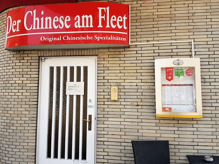 Der Chinese am Fleet, Hamm-Süd: chinees eten Hamburg