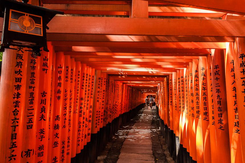 Kyoto-Fushimi Inara Taisha Shrine