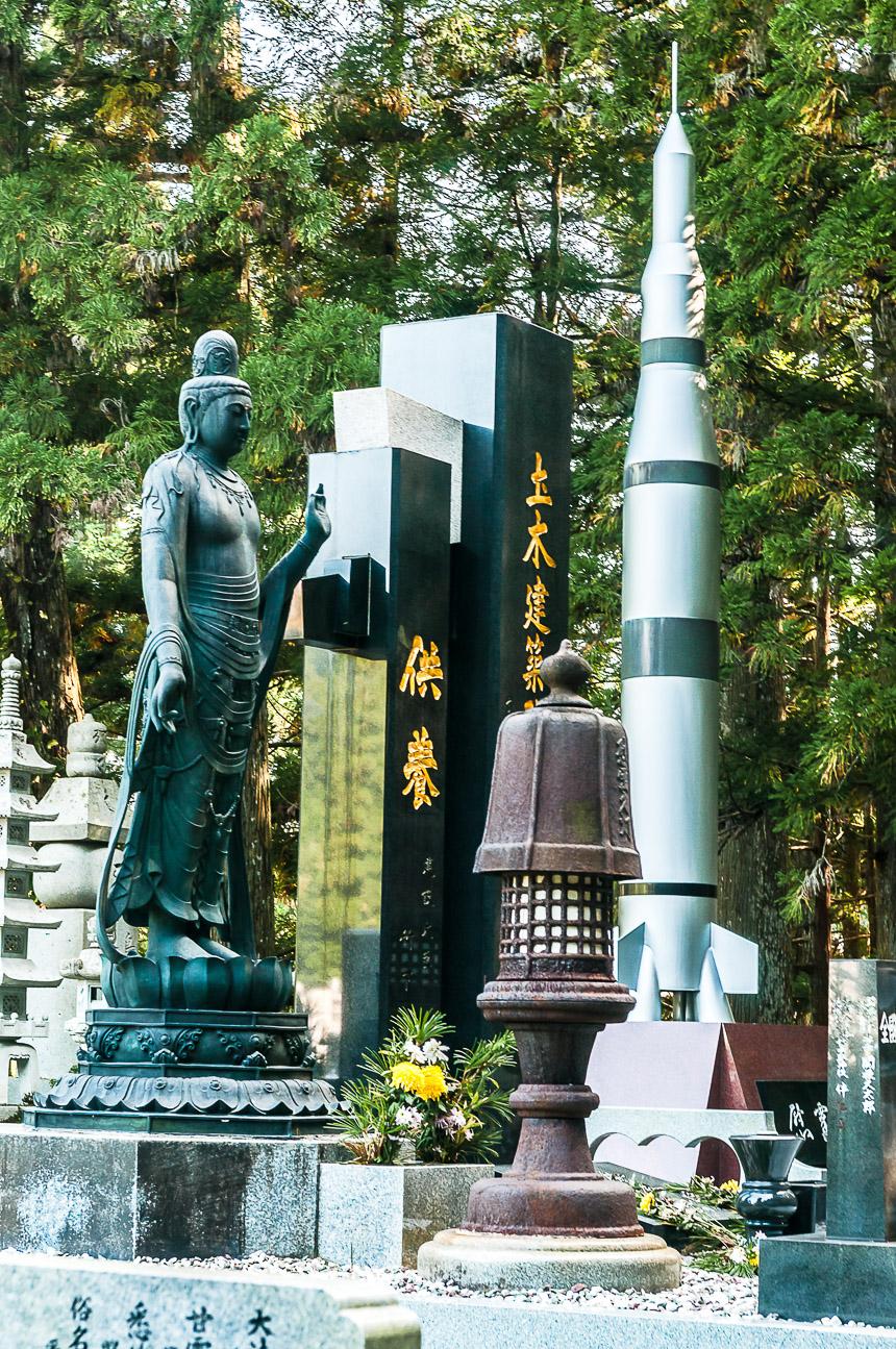 De Mount Koya begraafplaats in Japan