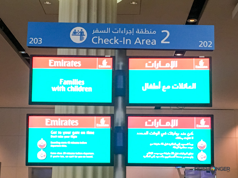 Speciaal voor gezinnen met kinderen is een incheck area ingericht op Dubai International Airport