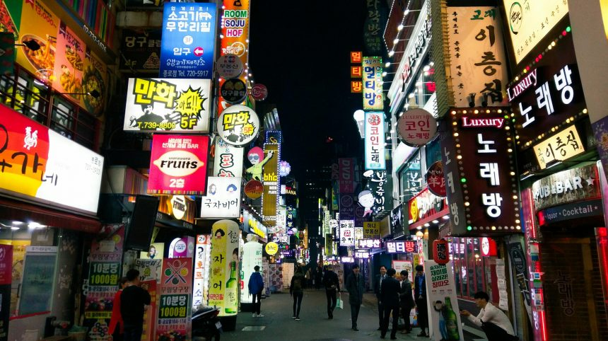 Nachtelijk Zuid-Korea