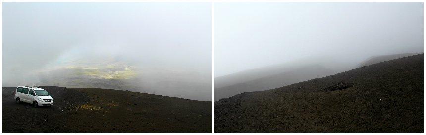 Bij een bezoek aan Cotopaxi nationaal park in Ecuador moet je wel een beetje geluk hebben met het weer..
