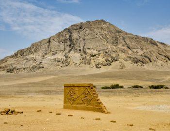 Historisch Peru: een buitenlander in Trujillo