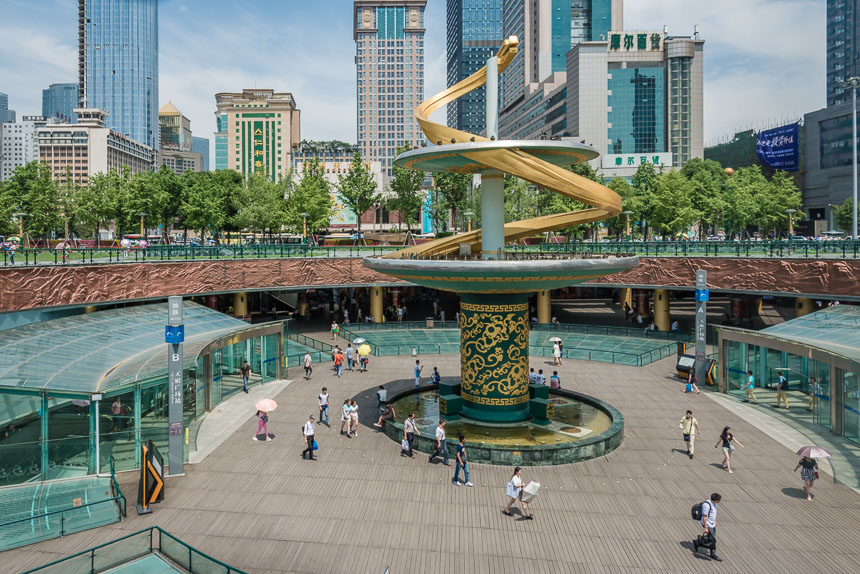 Metro station en shopping mall Tianfu Square - Chengdu