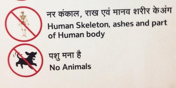 New Delhi Metro - geen honden en skeletten
