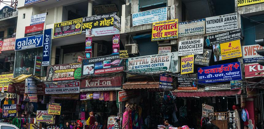 Noida city centre - bedrijvigheid