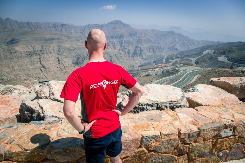 Jebel Jais Observation Deck