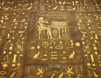 Visum voor Egypte online aanvragen
