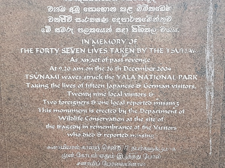 yala safari memorial